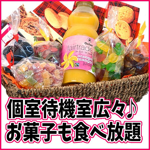 蒲田ソフレだけじゃ終わらない _店舗イメージ写真3