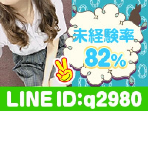 2980円_店舗イメージ写真1