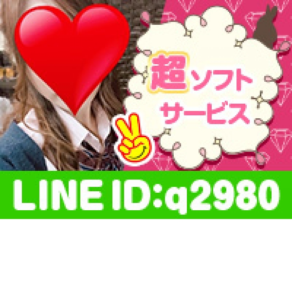 2980円_店舗イメージ写真2