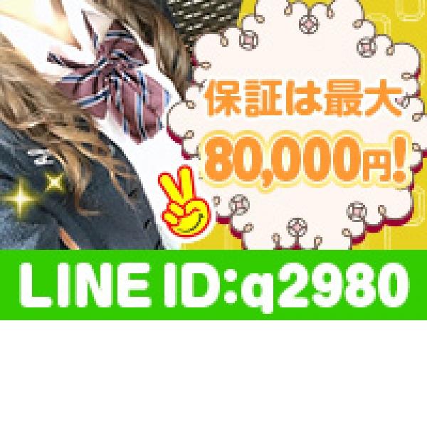 2980円_店舗イメージ写真3