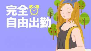 東京で稼ぎたい女の子のための風俗求人です