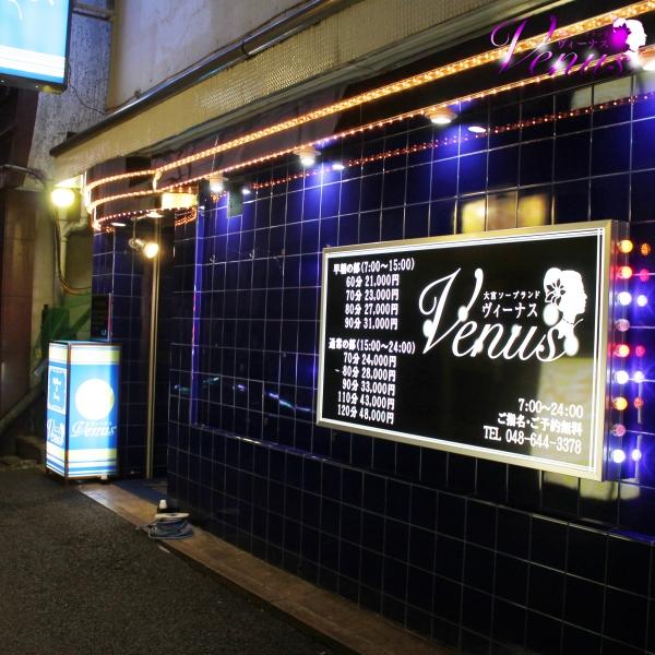 Venus(ヴィーナス)_店舗イメージ写真1