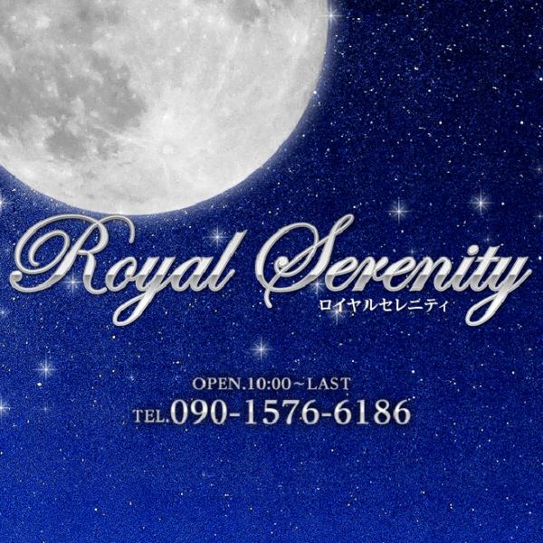 Royal serenity_店舗イメージ写真1