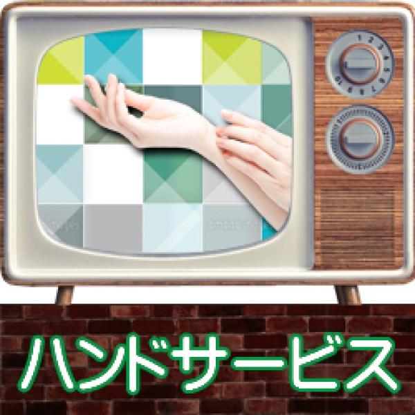 とろリッチ-foryou-金沢_店舗イメージ写真1