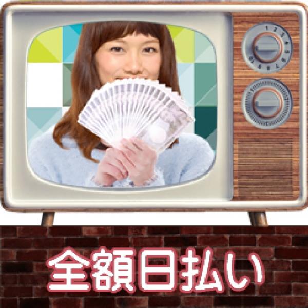 とろリッチ-foryou-金沢_店舗イメージ写真2