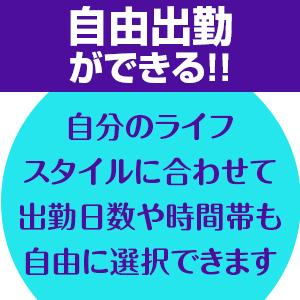 未経験特集_ポイント2_5149