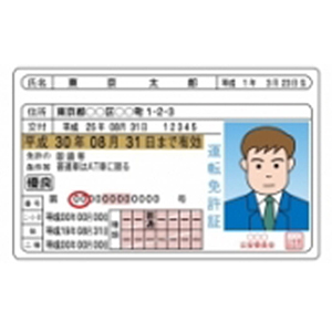 未経験特集_ポイント3_5149
