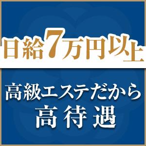 出稼ぎ特集_ポイント3_3427