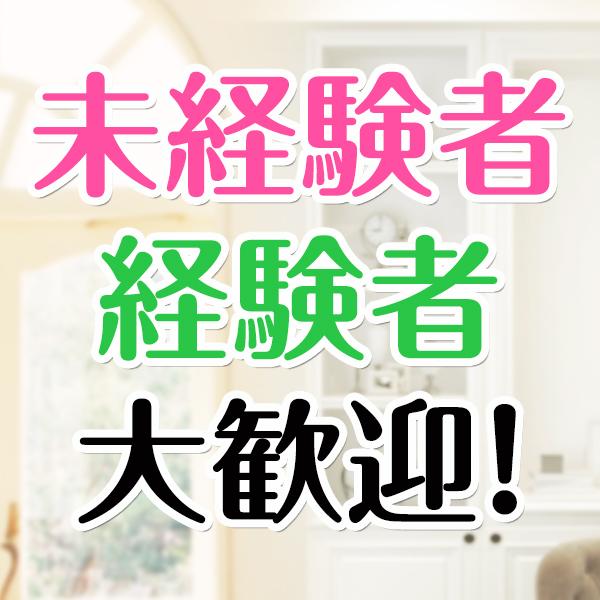 平成クリニック_店舗イメージ写真1