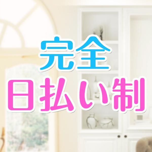 平成クリニック_店舗イメージ写真2