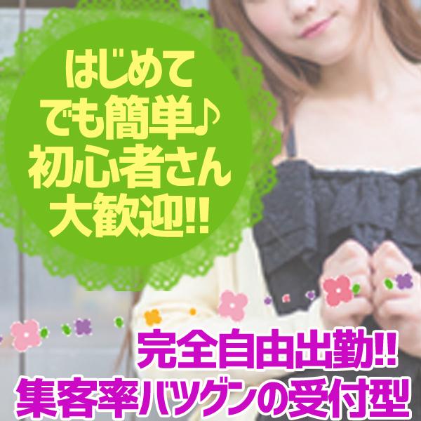 パラドックス_店舗イメージ写真2