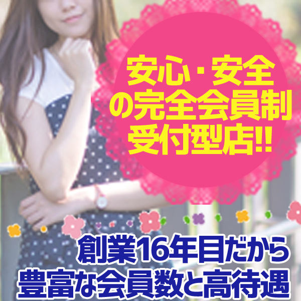 パラドックス_店舗イメージ写真3