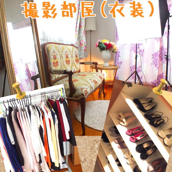 所沢人妻城_店舗イメージ写真3