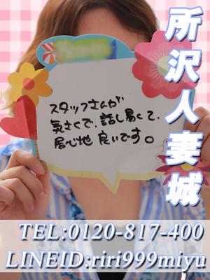 人妻・熟女特集_体験談1_2867