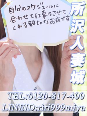 人妻・熟女特集_体験談3_2867