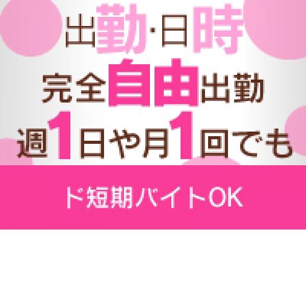 Exe~エグゼ~_店舗イメージ写真2