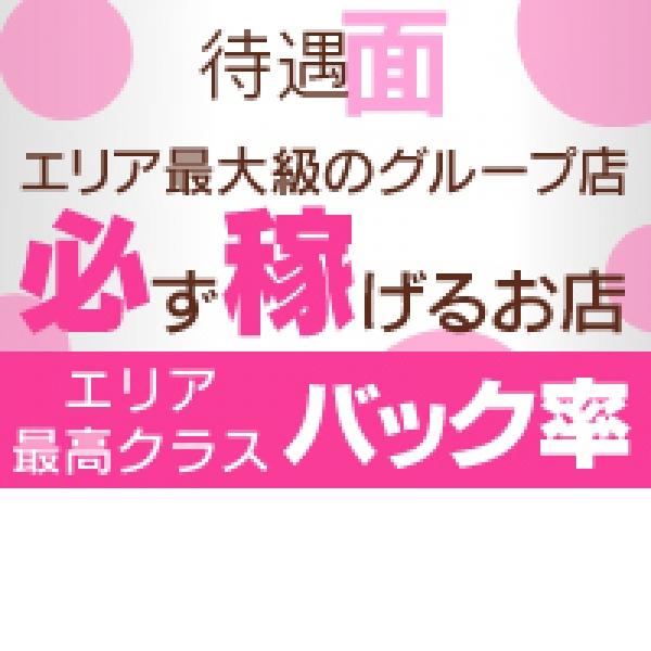 Exe~エグゼ~_店舗イメージ写真3