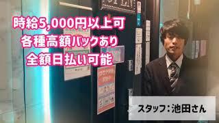 GIGAMON募集動画