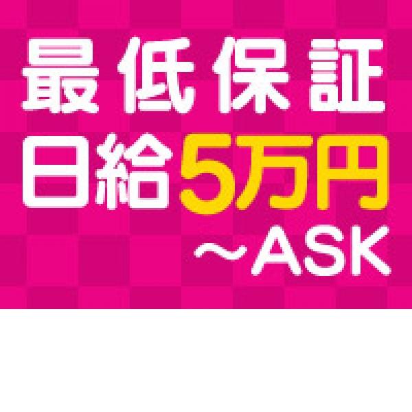 MIKADO_店舗イメージ写真1
