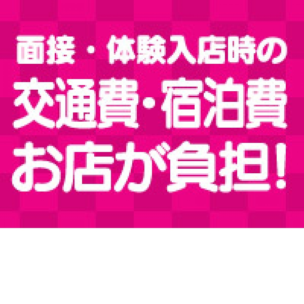 MIKADO_店舗イメージ写真2