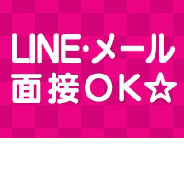 MIKADO_店舗イメージ写真3