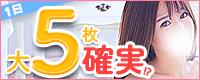 カチコチTバック商店_PC版広告枠
