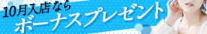 織姫_PC版広告枠