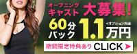 麗 Ray_PC版広告枠
