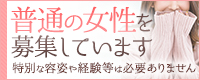 Fuwaカワ_PC版広告枠