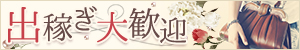 HEART MOON 横手_PC版広告枠