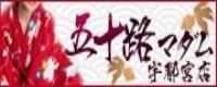 五十路マダム宇都宮店 _PC版広告枠