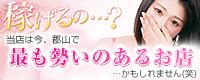 ぴゅあこれMAX_PC版広告枠