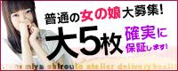 宇都宮Atelier(アトリエ)_PC版広告枠