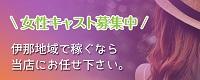ピーチガール_PC版広告枠