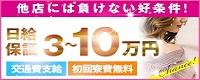 源氏物語松本_PC版広告枠