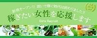 来夢Raimu_PC版広告枠
