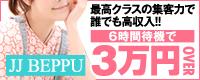 JJ_PC版広告枠