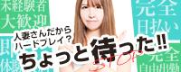 CARA~カーラ~_PC版広告枠