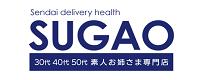 SUGAO_PC版広告枠