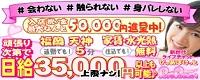 ぴゅあぽけっと_PC版広告枠