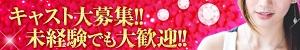 SAKURINA_PC版広告枠