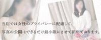 ピンクパラダイス_PC版広告枠
