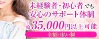 Fairy~フェアリー~_PC版広告枠