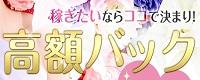 アイドル_PC版広告枠