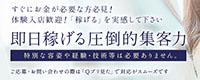 魅惑の妻たち_PC版広告枠