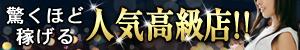 MINK(ミンク)_PC版広告枠